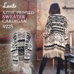 Lani ラニ カーディガン アステカ ニット セーター レディース 大きい ポンチョ はおり 9225 Aztec Printed Sweater Cardigan