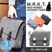 M.R.K.T. Mad Rabbit Kicking Tiger Kel ブリーフケース フェルト素材のバッグ スマートフェルト 3色 mrkt セール