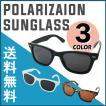 偏光サングラス 偏光レンズ ウェリントン型 車 釣り ゴルフ 運転 3カラー