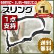 スリング サバゲー サバイバルゲーム ベルト 装備 アイテム グッズ ライフル ワンタッチ タクティカル ミリタリー ナイロン ブラック