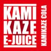 VAPE リキッド 電子タバコ ベイプ KAMIKAZE KAMIKAZE COLA【カミカゼコーラ】15ml カミカゼ 日本製 国産 正規品