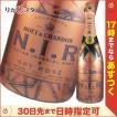 モエ エ シャンドン ネクター アンペリアル ロゼ ドライ N.I.R 750ml 光るボトル 正規品 箱無し モエシャン MOET&CHANDON ギフト
