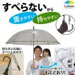 傘 かさ メンズ レディース 大きい傘 LIEBEN-0641