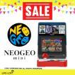 ネオジオミニ NEO GEO mini SNK 対戦格闘 ゲーム レトロ 数量限定 国内版 40周年記念 新品 コントローラー PAD お得セット 白