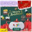 新品 NEOGEO Arcade Stick Pro クリスマス限定セット