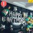 お誕生日 バルーン 大人 風船 飾り付け セット 装飾 壁飾り パーティー デコレーション 4種類 シャンパンボトル 音符 パープル×シルバー グラス ケーキ