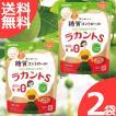 サラヤ ラカントS 顆粒 130g 2袋 低カロリー甘味料