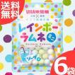 UHA味覚糖 レインボーラムネ ミニ ソーダ味 40g 6袋 イコマ製菓本舗 共同開発