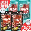 森永製菓 森永ラムネ 計4袋 大粒ラムネx2袋 スーパーコーラ&レモンx2袋 ブドウ糖 90%配合
