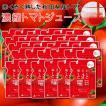 毎日がとまと曜日 トマトを丸ごと絞ったストレート 濃縮トマトジュース 150g 30袋 秋田県産 とまと 食塩無添加 国産