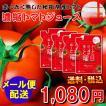 毎日がとまと曜日 トマトを丸ごと絞ったストレート 濃縮トマトジュース 150g 4袋 秋田県産 とまと 食塩無添加 国産