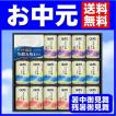 お中元 ジュース 飲料 ギフト 「カルピス」 大人の余韻 芳醇ラテギフト(18本) (ZCG3) 送料無料 セット 詰合せ メーカー直送