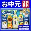 お中元 ジュース 飲料 ギフト カルピス カルピスギフト(5本) (CR25) 送料無料 セット 詰合せ メーカー直送