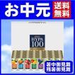 お中元 ジュース 飲料 ギフト キリン ハイパー100(48本) (KHPU50Z) 送料無料 セット 詰合せ メーカー直送