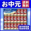 お中元 ジュース 飲料 ギフト カルピス 健康乳酸菌ギフト(21本) (KNG3) 送料無料 セット 詰合せ メーカー直送