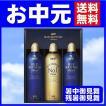 お中元 コーヒー ギフト UCC ブルーマウンテンセレクションギフト(3本) (MBM−30) 送料無料 セット 詰合せ メーカー直送