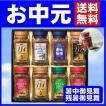 お中元 コーヒー ギフト UCC インスタントコーヒーギフト (SIC−SD50A) 送料無料 セット 詰合せ メーカー直送