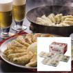 お取り寄せグルメ 静岡ご当地グルメ 浜松餃子 45個 メーカー直送 ボリューム お得で美味しい 食品