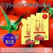 毎日がとまと曜日 トマト&りんご ミックスジュース 150g 2袋 送料込み 秋田県産 とまと アップル 国産