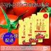 毎日がとまと曜日 トマト&りんご ミックスジュース 150g 3袋 送料込み 秋田県産 とまと アップル 国産