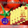 毎日がとまと曜日 トマト&りんご ミックスジュース 150g 4袋 送料込み 秋田県産 とまと アップル 国産