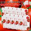 毎日がとまと曜日 トマトを丸ごと絞ったストレート トマトジュース 150g 10袋 秋田県産 とまと 食塩無添加 国産