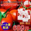 毎日がとまと曜日 トマトを丸ごと絞ったストレート トマトジュース 150g 2袋 秋田県産 とまと 食塩無添加 国産