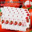毎日がとまと曜日 トマトを丸ごと絞ったストレート トマトジュース 150g 20袋 秋田県産 とまと 食塩無添加 国産