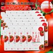 毎日がとまと曜日 トマトを丸ごと絞ったストレート トマトジュース 150g 30袋 秋田県産 とまと 食塩無添加 国産