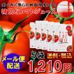 毎日がとまと曜日 トマトを丸ごと絞ったストレート トマトジュース 150g 5袋 秋田県産 とまと 食塩無添加 国産