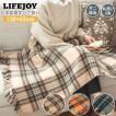 ライフジョイ 電気毛布 ひざ掛け 日本製 洗える ダニ退治 120cm×62cm 全4色 スライド温度調節 ベージュ オレンジ レッド グリーン