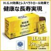 HGH PREMIUM (1箱 12g×30袋) HGH協会認定品 送料無料