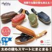 キーケース スマートキー 本革 革 レザー 牛革 AGILITY アジリティ 日本製