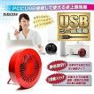 静音設計  慶洋エンジニアリング(KEIYO) USBミニ扇風機 卓上扇風機 AN-S015R コンパクト  デスクファン 小型 夏涼 クール おしゃれ 冷房 省エネ