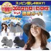360度カバーサングラス付UV帽  UVカ...