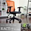 デスクチェア オフィスチェアー オフィスチェア リクライニング RACT-07