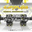 beatmania IIDX 23 copula ORIGINAL SOUNDTRACK VOL.2 プレミアム☆グッズセット