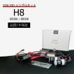 HID HID キット H8 55W シングル ヘッドライト / フォグランプ 6000K / 8000K