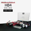 HID HID キット HB4 55W シングル ヘッドライト / フォグランプ 6000K / 8000K