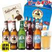 ビール ギフト プレゼント モレッティビール 飲み比べ 5本 特製グラスセット 送料無料 海外ビール 輸入ビール GLK