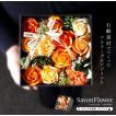 ソープフラワー シャボンフラワー スタンドBOX オレンジ ギフト 誕生日プレゼント 女性 花風水 記念品 お祝い