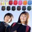 ランドセルララちゃん2017アウトレット男の子女の子日本製6年保証羅羅屋あい