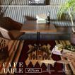 ダリオ カフェテーブル 正方形 幅75cm ダイニングテーブル ラウンド カフェ おしゃれ インテリア 新生活 一人暮らし END-223TNA END-223TBR
