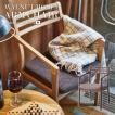 アームチェア 天然木 ウォルナット チェア リビングチェア イス 椅子 チェアー 日本国産 北欧 カフェ 肘付き 高級感 おしゃれ JPC-124WAL