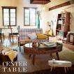 リゾート風 オーバル センターテーブル アジアンテーブル リゾート アジアン 強化ガラス かわいい おしゃれ モダン リビングテーブル ローテーブル NRT-415