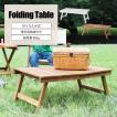 フォールディングテーブル 折りたたみ テーブル ヴィンテージ デニム生地 トートバッグ付き アウトドア おしゃれ 海 山 キャンプ BBQ 西海岸 NX-514 SGS-514