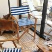 ディレクターチェア 天然木 折りたたみチェア アウトドア チェア BBQ用 キャンプ 折りたたみ チェアー 屋外 ベンチ リゾート レジャー ビーチ おしゃれ NX-523