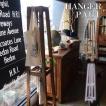 ティンバー&ブリジット 天然木 ハンガーラック ポール シンプル コートハンガー おしゃれ ハンガーラック アジアン 西海岸 PM-310 PM-310WH