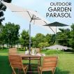 アウトドア ガーデンパラソル 幅265cm ガーデンパラソル パラソル 単品 アウトドア シンプル おしゃれ テラス 庭 カフェ 屋外 日よけ UVカット RKC-527