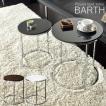 ネストテーブル BARTH バース 大小2個セット テーブル ローテーブル サイドテーブル コーヒーテーブル ミニテーブル おしゃれ 出産 結婚祝い ギフト 9ZA-RT43